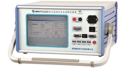 PL6104电压监测仪检定装置