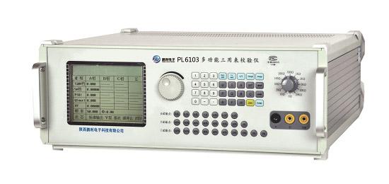 PL6103万用表检定装置