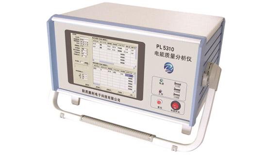 PL5310电能质量分析仪